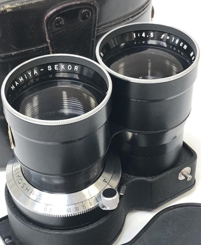 Mamiya objectif 4,5/180 mm